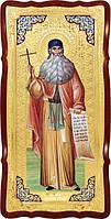 Икона настенная Святой Максим в ризе