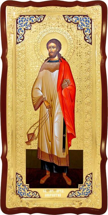 Велика ікона для церкви Святий Лаврентій