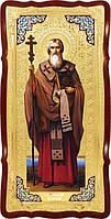 Храмовая настенная икона Святой Мефодий