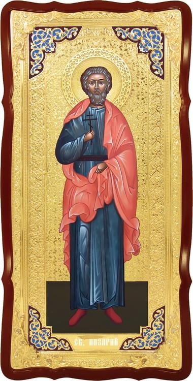 Христианская церковная икона Святой Назарий