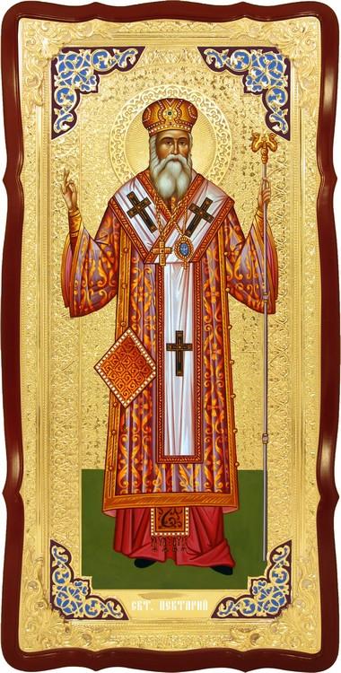 Образ на иконе: Святой Нектарий для храма