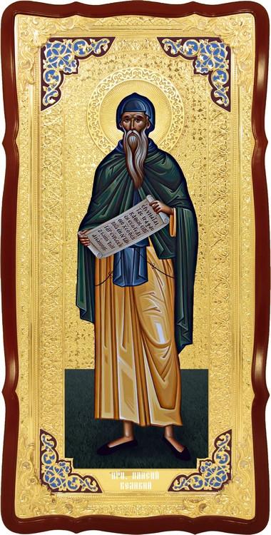 Велика ікона Святий Паїсій великий