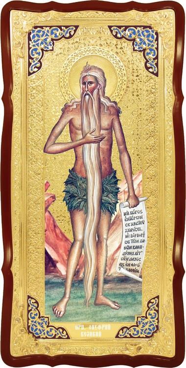 Храмова ікона Святий Онуфрій ростова