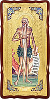 Храмовая икона Святой Онуфрий ростовая