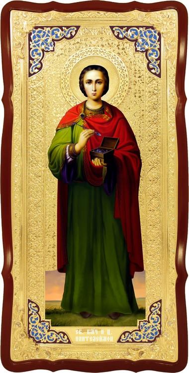 Большая церковная икона Святой Пантелеймон