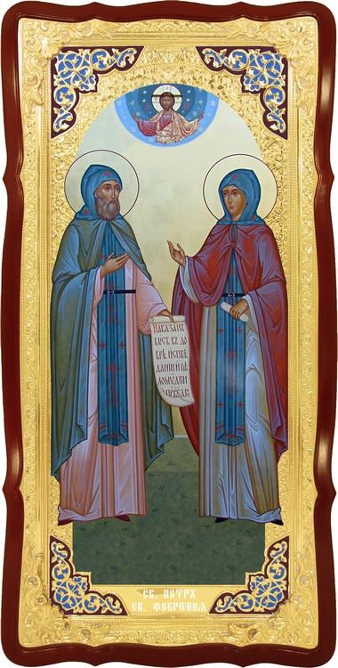 Велика храмова ікона Святі Петро і Февронія