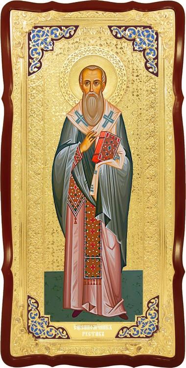 Велика ікона для церкви Святої Рустик Паризький