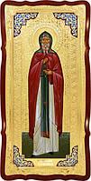 Икона для иконостаса Святой Савва московский