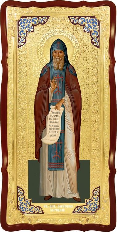 Ікона настінна Святий Серафим Вирицький