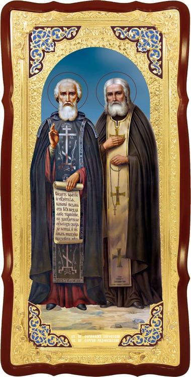 Церковна ікона Святі Серафим Саровський і Сергій Радонезький