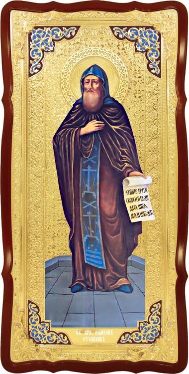 Христианская икона Святой Симеон столпник