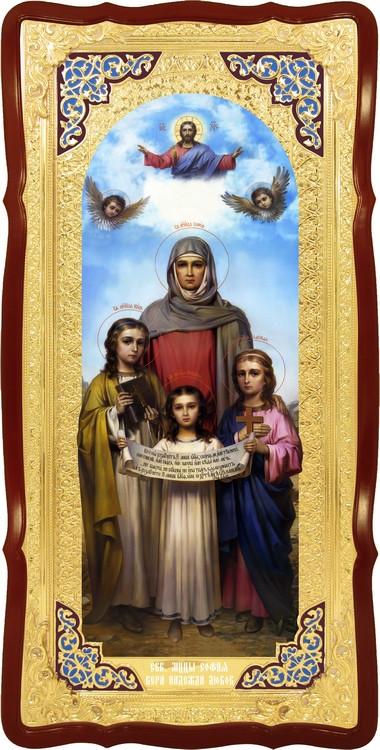 Образ на іконі: Святі Софія, Віра Надія Любов