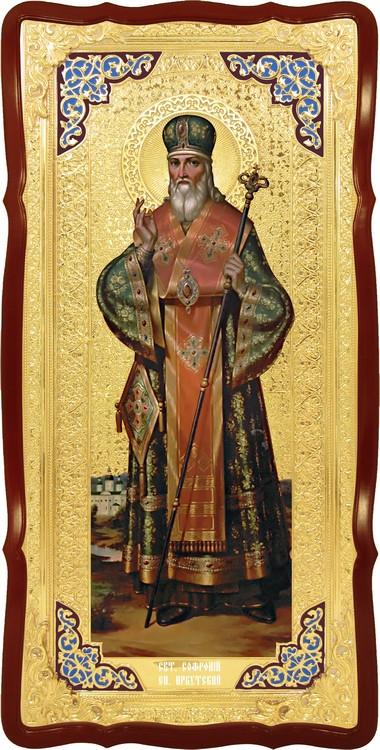 Образ православної ікони - Святий Софроній Іркутський
