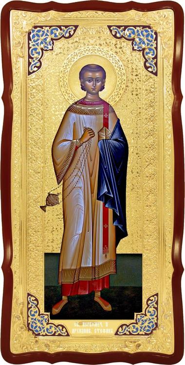 Храмова ікона Святий архідиякон Стефан