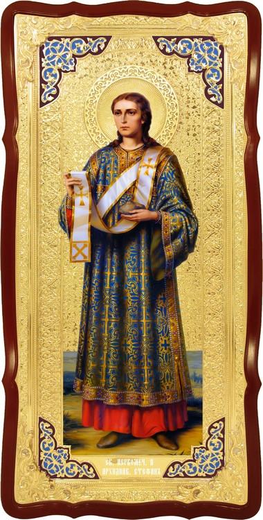 Ростовая икона Святой Стефан архидиакон