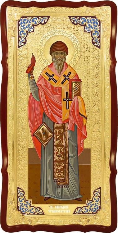 Каталог икон православных: Святой Спиридон
