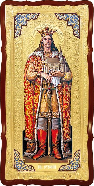 Велика ікона Святий Стефан Великий