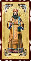 Большая ростовая икона Святой Тихон Задонский