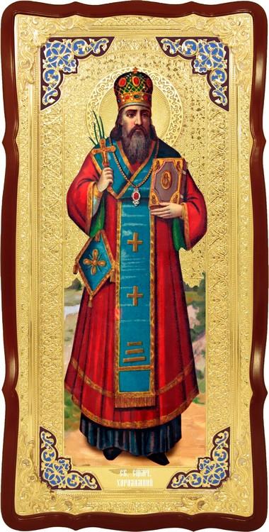 Настінна ростова ікона Святої Харалампий