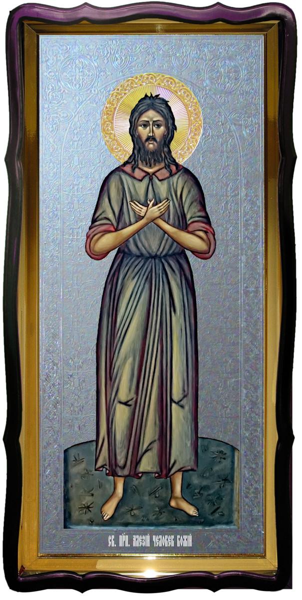 Каталог ікон православних: Святий Алексій Божий Чоловік