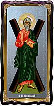 Святий Андрій ростова ікона під срібло