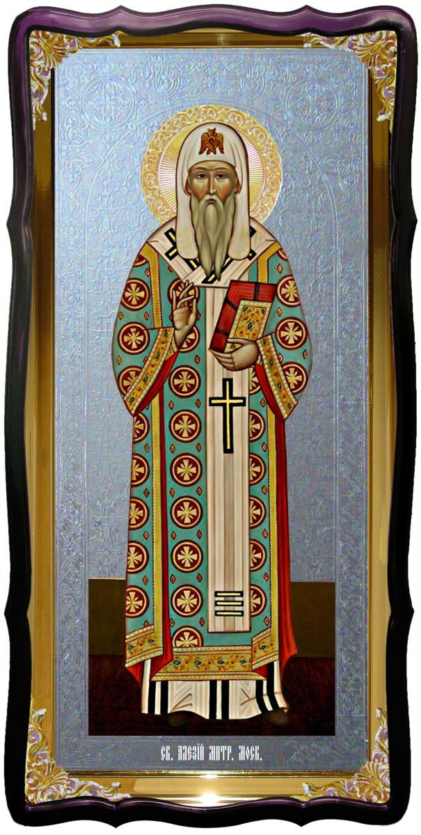 Каталог церковных икон: Святой Алексий митрополит Московский