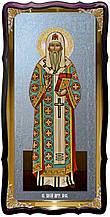 Каталог церковних ікон: Святий Алексій, митрополит Московський