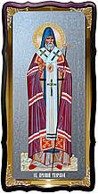 Святий Арсеній тверській церковна велика ікона
