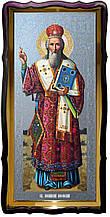 Святий Афанасій ростова ікона для церкви