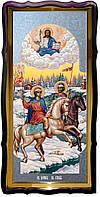 Святые Борис и Глеб большая икона для церкви