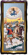 Святі Борис і Гліб велика ікона для церкви