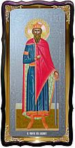 Святий Володимир (візантійська) настінна церковна ікона