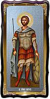 Святой Виктор  икона настенная для дома