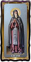 Святий Віталій велика настінна ікона