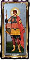 Святой Георгий (византийская) в образе на иконе