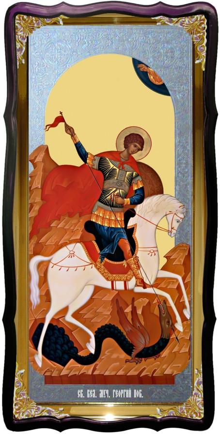 Святий Георгій на коні образ православної ікони