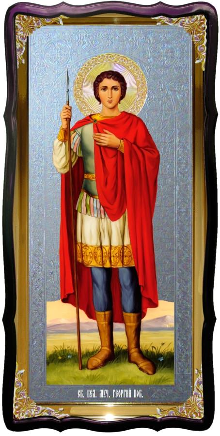 Святий Георгій в каталозі церковних ікон