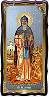 Святой Герасим Иорданский в каталоге икон православных