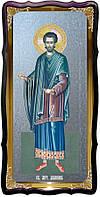 Святой Дамиан  большая икона для церкви