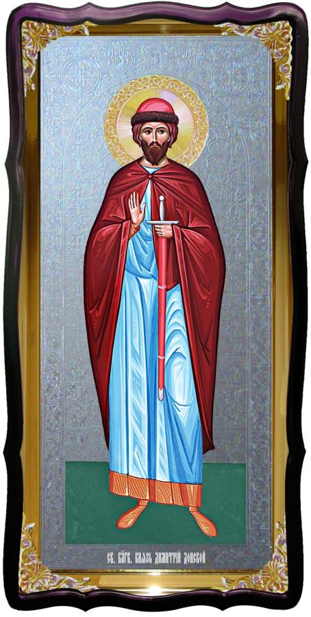 Святой Дмитрий Донской церковная большая икона