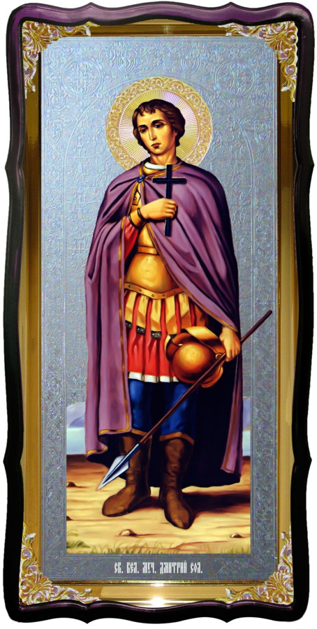 Святой Дмитрий Солунский ростовая икона для церкви