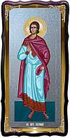 Святой Евгений  большая икона для церкви