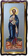 Святой Евгений Севастийский икона для иконостаса