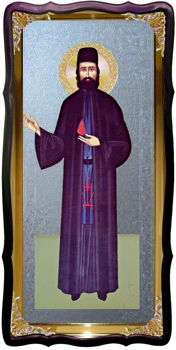 Святий Єфрем Неа-макрийский (новий) ікона настінна для будинку