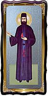 Святой Ефрем Неа-макрийский (новый) икона настенная для дома