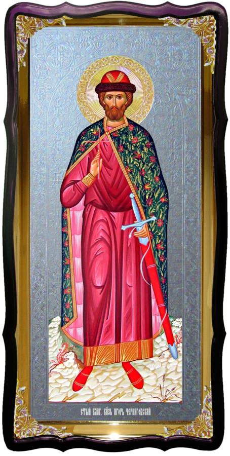 Святой Игорь Черниговский храмовая настенная икона