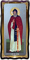 Святой Илья Муромец настенная ростовая икона