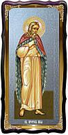 Святой Илья пророк христианская церковная икона