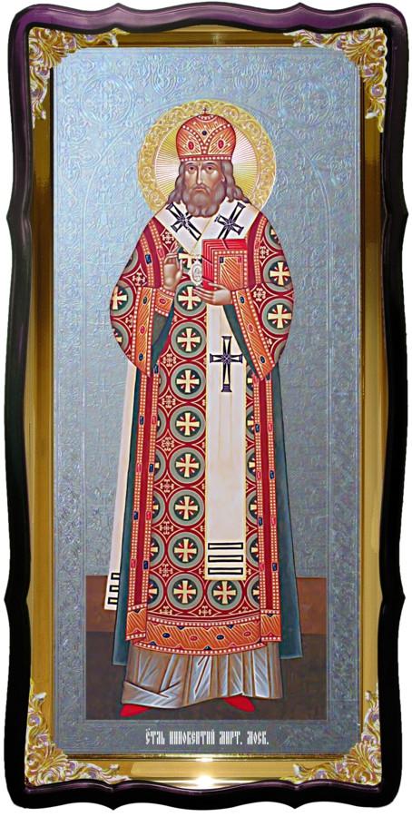Святой Иннокентий митрополит Московский в образе на иконе
