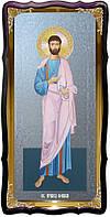 Святой Иоаким в каталоге церковных икон